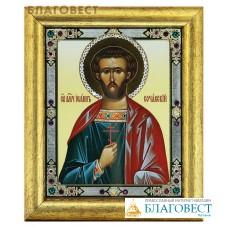 """Икона """"Святой великомученик Иоанн Сочавский"""" в багете со стразами"""
