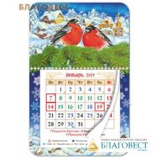 """Календарь-магнит с отрывным блоком """"Снегири"""" на 2019 год"""