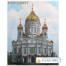 """Рисунок на ткани для вышивания иконы бисером """"Храм Христа Спасителя"""". Размер 480*380мм"""