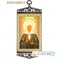 Икона-хоругвия Блаженная Матрона Московская на подвесе