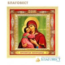Православный перекидной календарь Пресвятая Богородица Владимирская  на 2019 год