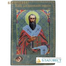 """Набор для вышивания бисером """"Святой Василий Великий"""""""