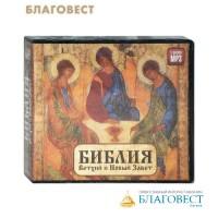 Диск (8MP3) Библия. Ветхий и Новый Завет. Читает И. Прудовский. 8 CD дисков MP3