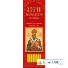 Свечи Даниловские восковые, подарочные, 20 штук