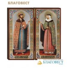 Складень Святые благоверные Петр и Феврония. Размер 125*10*125мм