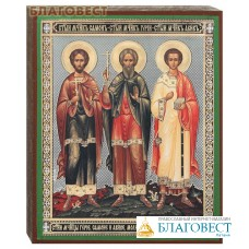"Икона ""Святые мученики и исповедники Гурий, Самон и Авив"""