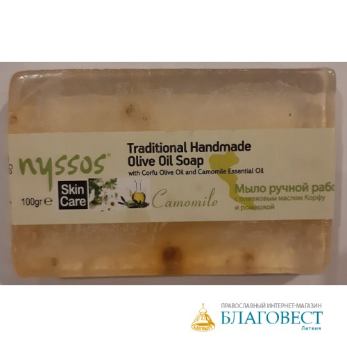 Мыло ручной работы с оливковым маслом, NYSSOS Corfu, 100 гр