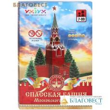 """Сборная модель из картона """"Спасская Башня"""""""