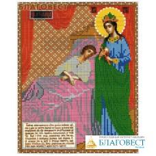 """Рисунок на ткани для вышивания иконы бисером Пресвятая Богородица """"Целительница"""". Размер 190*240мм"""