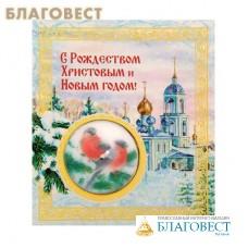 Свеча на открытке С Рождеством и Новым годом! Снегири