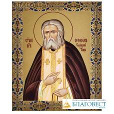 Икона аналойная малая св.прп. Серафим Саровский. Дерево, ручное золочение (поталь)