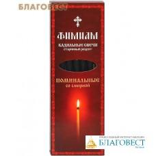 """Ароматные кадильные свечи для домашнего каждения """"Поминальные со смирной"""" (в наборе 7 штук, подставка прилагается)"""