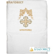 Крестильное полотенце с вышивкой