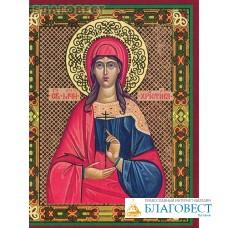 Икона Святая мученица Христина