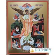Икона Ангела Хранителя, в коробке, 14 * 18 см.