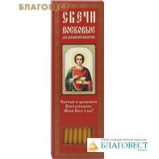 Свечи воскосодержащие конусные для домашней молитвы, размер 215*6мм (80% воска, 18 шт. в коробке)