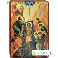 """Икона """"Крещение Господне"""" на деревянной основе"""