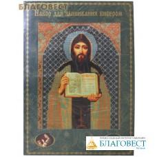 """Набор для вышивания иконы бисером """"Святой Кирилл"""""""
