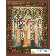 Икона Три святителя: Василий Великий, Иоанн Златоуст, Григорий Богослов