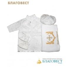"""Крестильный набор """"Королевский"""" (рубашка, чепчик, пинетки, полотенце) для мальчика до 1 года"""