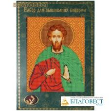"""Набор для вышивания иконы бисером """"Святой великомученик Артемий"""""""