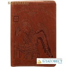Обложка для паспорта Ангел-хранитель. Цвет коричневый, слепое тиснение на коже Псалом 90