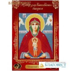 """Набор для вышивания бисером Пресвятая Богородица """"Албазинская"""". Чешский бисер. Размер 19*24,6 см"""