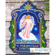 """Магнит """"Ангел Христианский"""""""