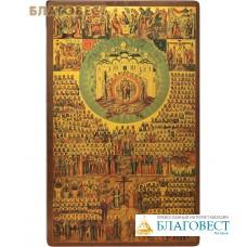 """Икона """"Собор всех Святых"""". Полиграфия, дерево, лак"""