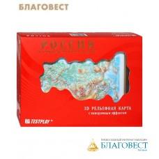 РОССИЯ и сопредельные страны. 3D рельефная карта с панорамным эффектом