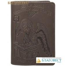 Обложка для паспорта Ангел-хранитель. Цвет серый, слепое тиснение на коже Псалом 90