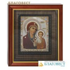 """Икона Пресвятая Богородица """"Казанская"""" аналойная малая. Киот, багет, стекло"""