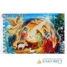 """Блокнот подарочный """"С Рождеством Христовым"""", 50 листов"""