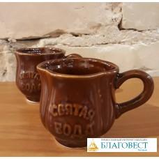 Кружечка для принятия Святой воды, керамика