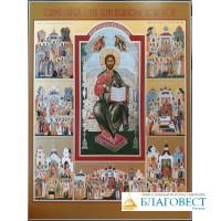 Икона Господь Вседержитель/ Образ Святых Отец Семи Вселенских Соборов, с клеймами. 18 х 24 см