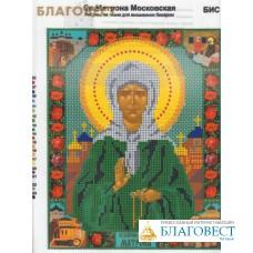 """Рисунок на ткани для вышивания бисером """"Св. Матрона Московская"""". Размер 240*190мм"""
