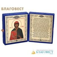 Складень святой благоверный князь Игорь Черниговский