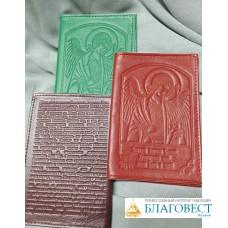 Обложка для паспорта, кожа, цвет в ассортименте