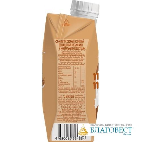 Nemoloko - Напиток овсяный кофейный. Жирность 1,5 %, 1 литр