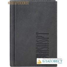 Обложка для паспорта с молитвой. Кожа, цвет черный