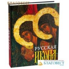 Русская икона. Альбом. Валентин Булкин