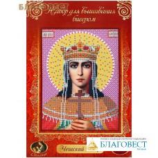 """Набор для вышивания иконы """"Святая мученица царица Александра"""". Чешский бисер. Размер 19*24 см"""