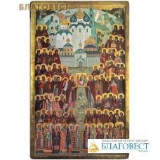 """Икона """"Собор Радонежских святых"""". Полиграфия, дерево, лак"""