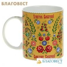 """Кружка керамическая пасхальная """"Хохлома"""", 300 мл"""