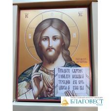 Икона Господь Вседержитель, в коробке. 14 х 18 см