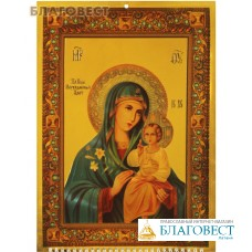 """Православный перекидной календарь """"Пресвятая Богородица Неувядаемый цвет"""" на 2020 год"""