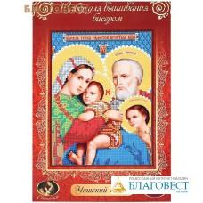 """Набор для вышивания бисером Пресвятая Богородица """"Образ трех радостей"""". Чешский бисер"""