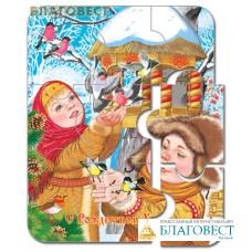 """Рождественский сувенир магнит-пазл """"С Рождеством Христовым!"""""""
