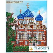 """Рисунок на ткани для вышивания иконы бисером """"Храм"""". Размер 305*245мм"""