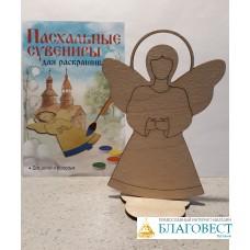 Ангел на подставке - Пасхальный сувенир (для раскрашивания)
